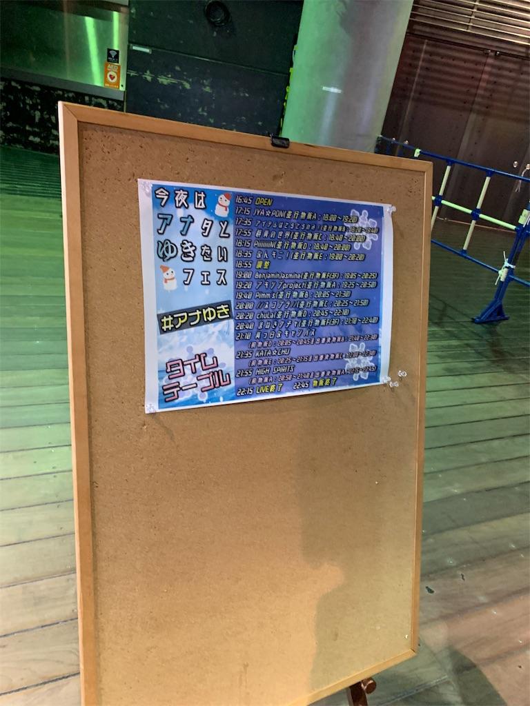 f:id:ozuxeon:20200127204958j:image