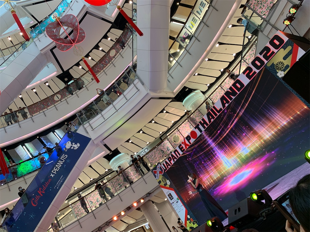f:id:ozuxeon:20200201205222j:image