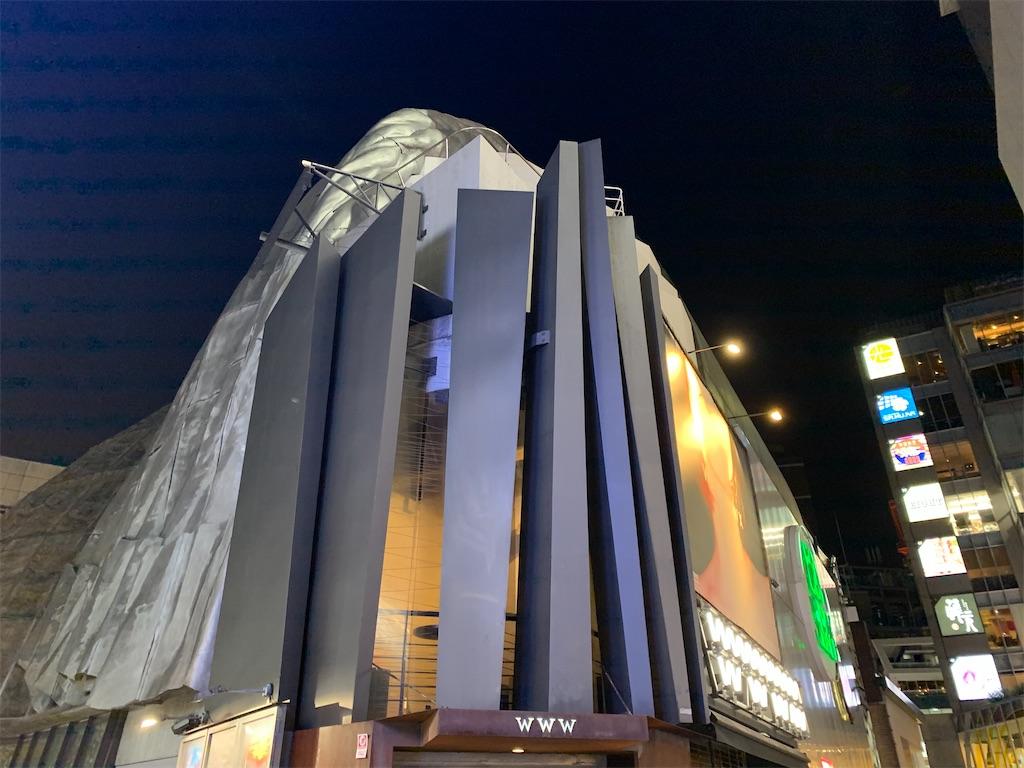 f:id:ozuxeon:20200206215219j:image