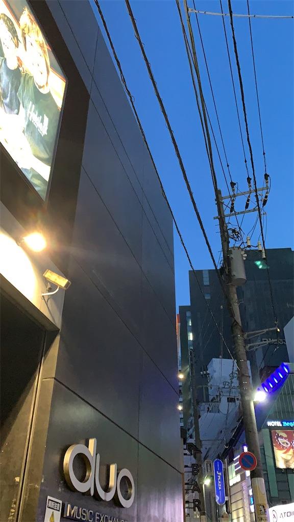 f:id:ozuxeon:20200207193001j:image