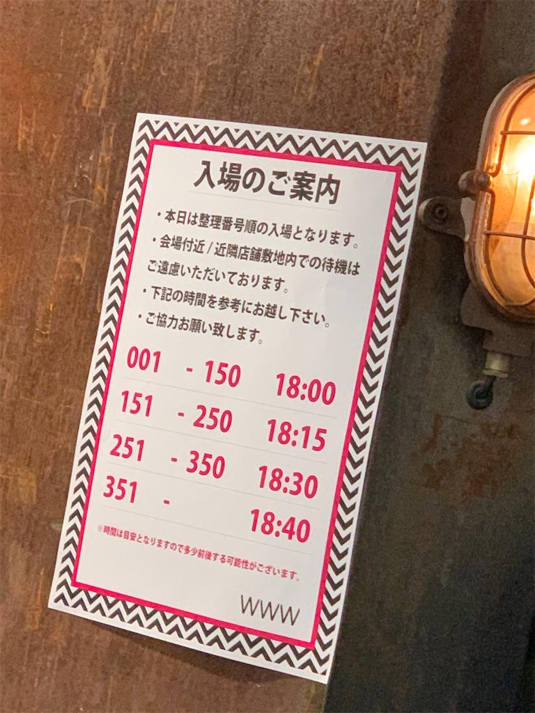 f:id:ozuxeon:20200213220341j:image
