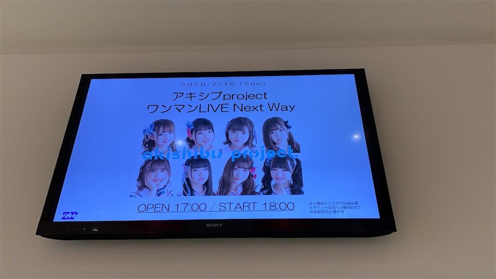 f:id:ozuxeon:20200216225413j:image