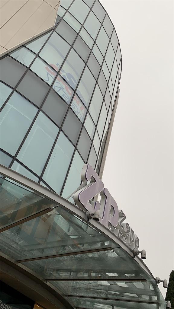 f:id:ozuxeon:20200216225427j:image