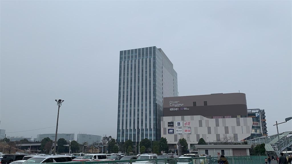 f:id:ozuxeon:20200216225632j:image