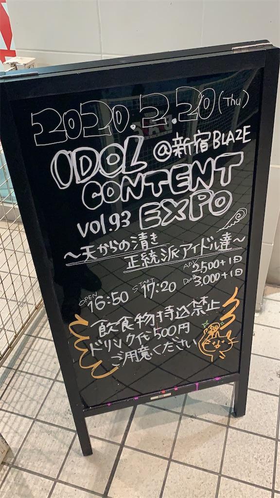 f:id:ozuxeon:20200220203915j:image