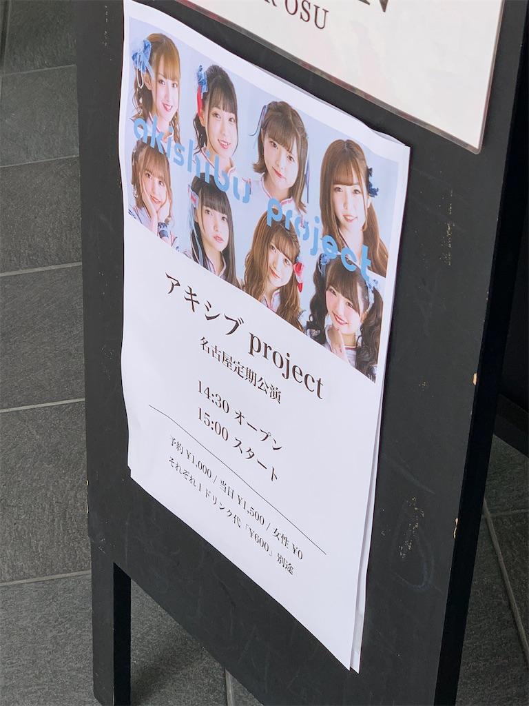 f:id:ozuxeon:20200223180339j:image