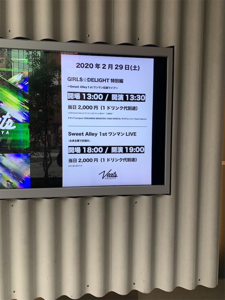 f:id:ozuxeon:20200229162604j:image