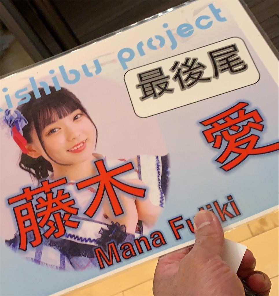 f:id:ozuxeon:20200320201402j:image