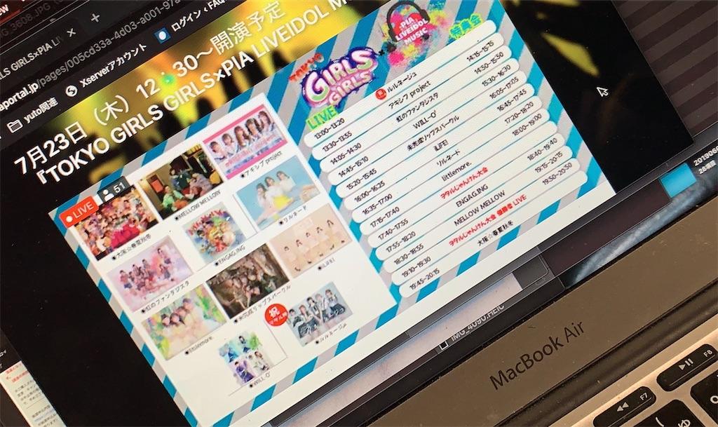 f:id:ozuxeon:20200723151923j:image