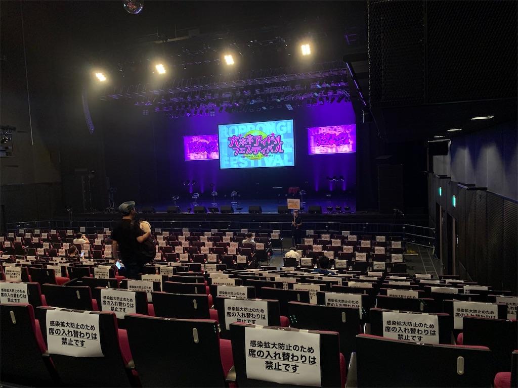 f:id:ozuxeon:20200810132251j:image