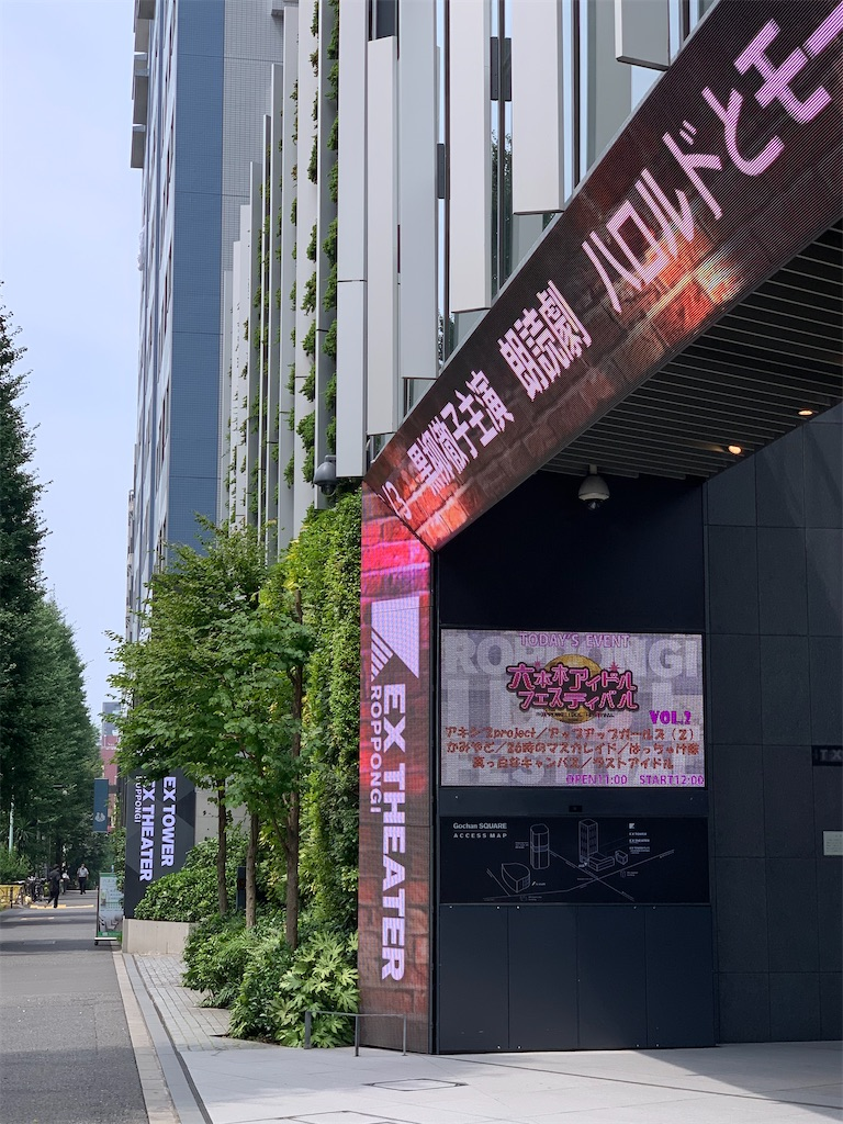 f:id:ozuxeon:20200810132259j:image