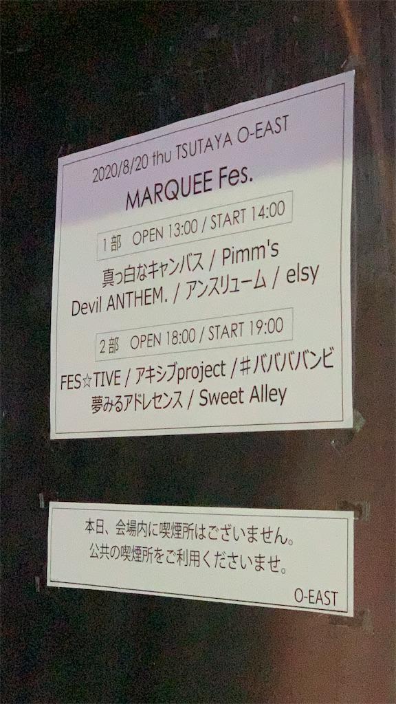 f:id:ozuxeon:20200820215221j:image