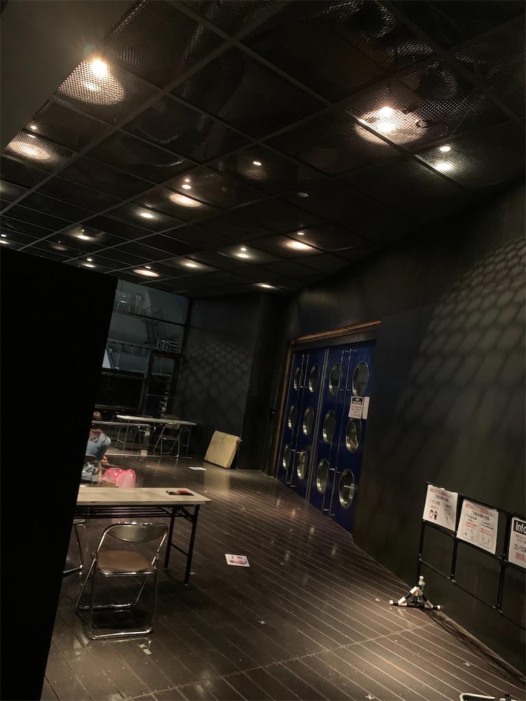 f:id:ozuxeon:20200820215225j:image
