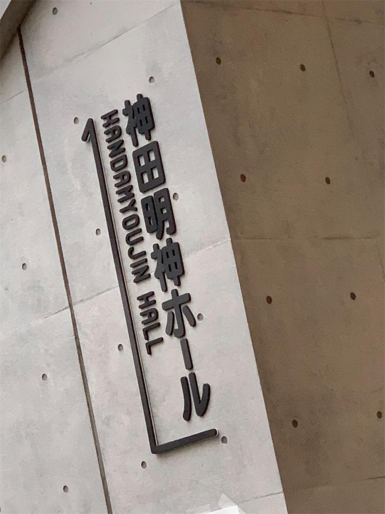 f:id:ozuxeon:20200912213906j:image