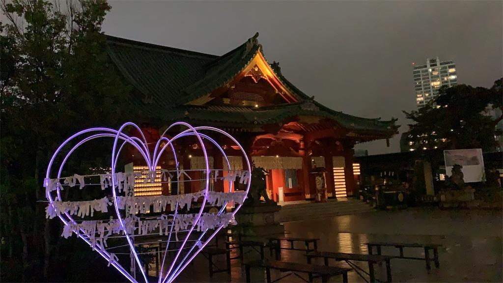 f:id:ozuxeon:20200912213919j:image