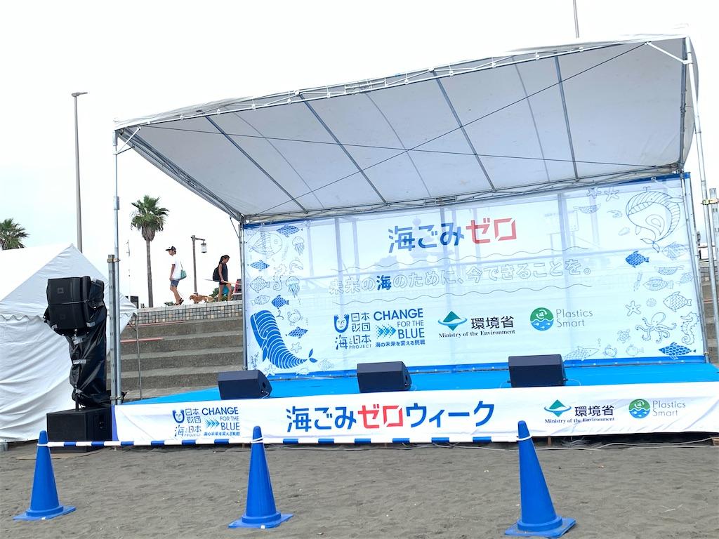 f:id:ozuxeon:20200913173149j:image