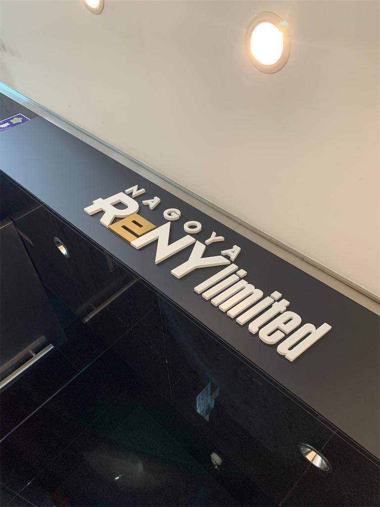 f:id:ozuxeon:20201017222743j:image