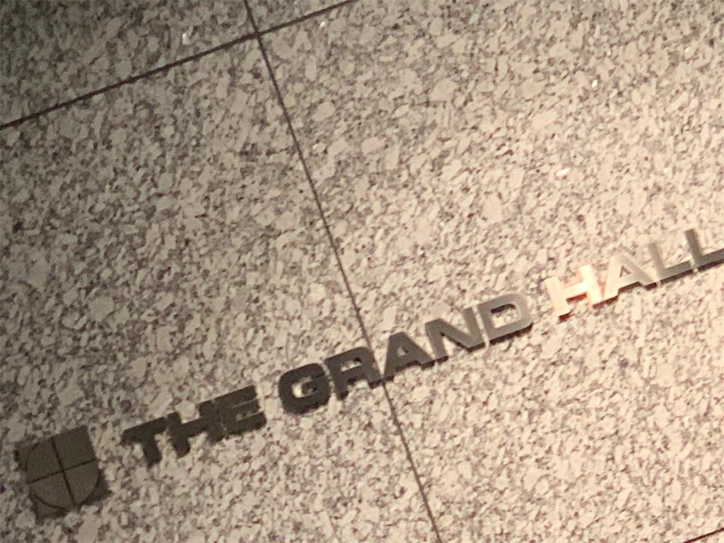 f:id:ozuxeon:20201024214403j:image