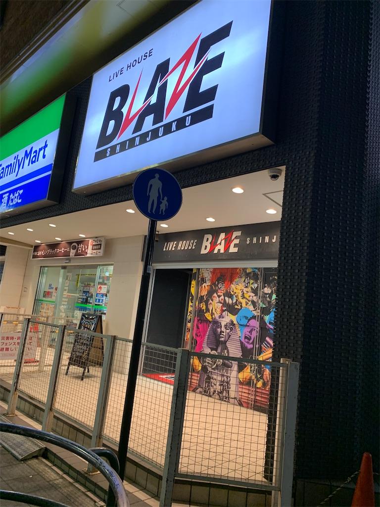 f:id:ozuxeon:20201028215856j:image