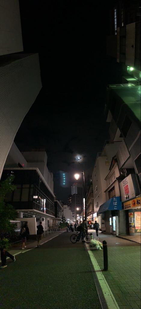 f:id:ozuxeon:20201101204342j:image