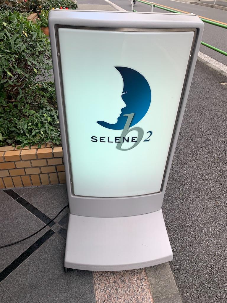 f:id:ozuxeon:20201101204348j:image