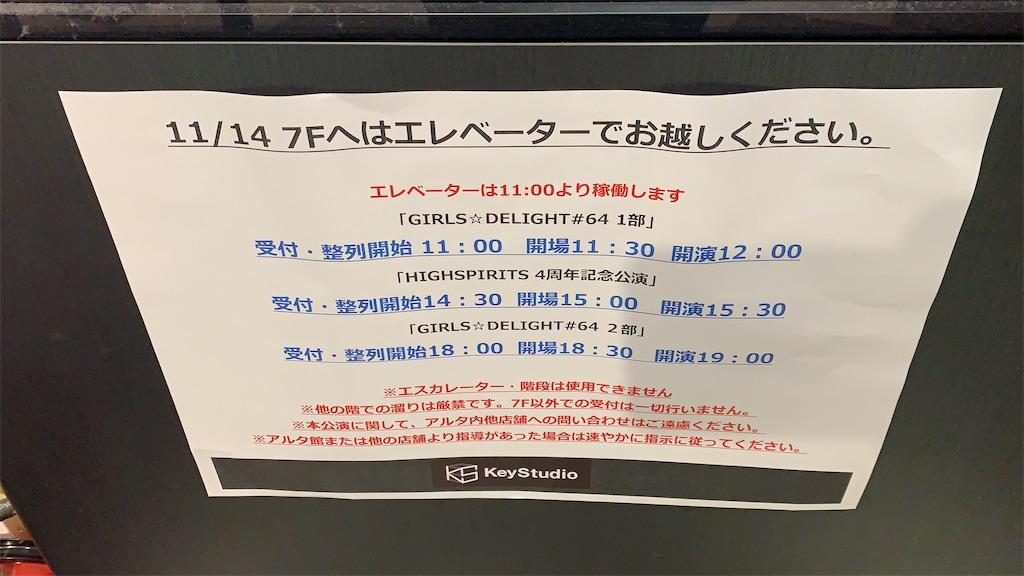 f:id:ozuxeon:20201114155256j:image