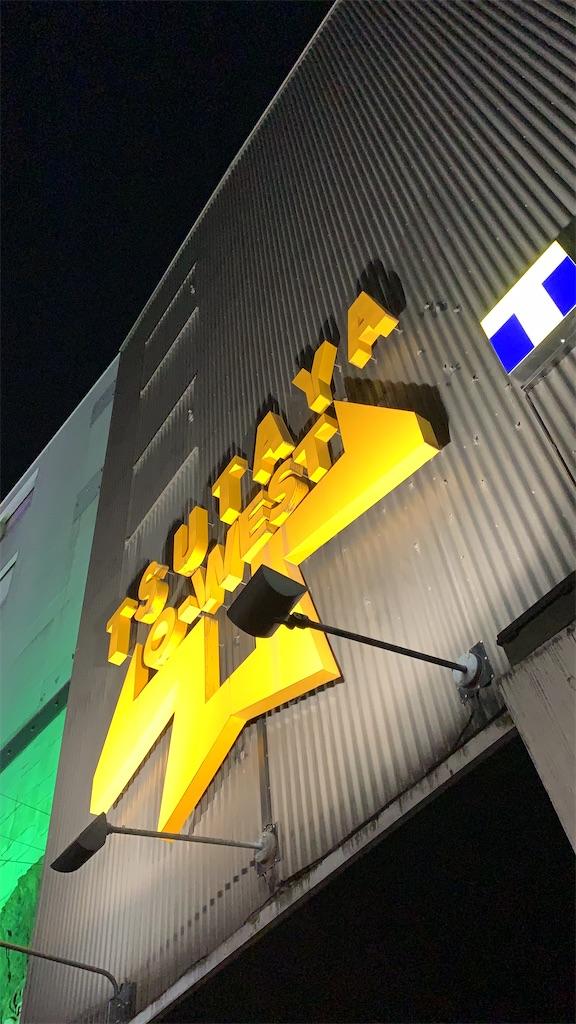 f:id:ozuxeon:20201114203117j:image