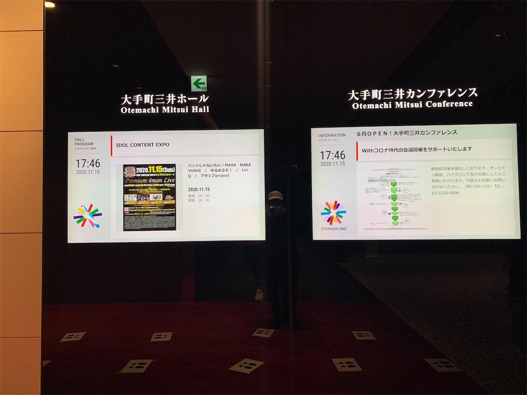f:id:ozuxeon:20201115220926j:image