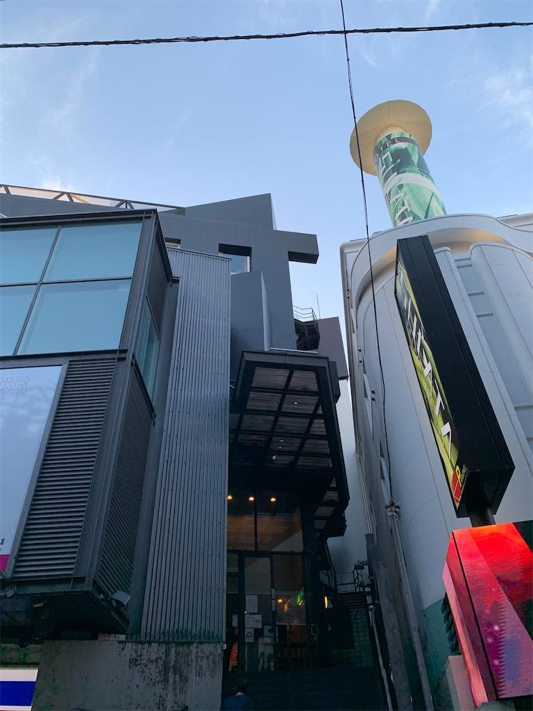 f:id:ozuxeon:20201119195202j:image