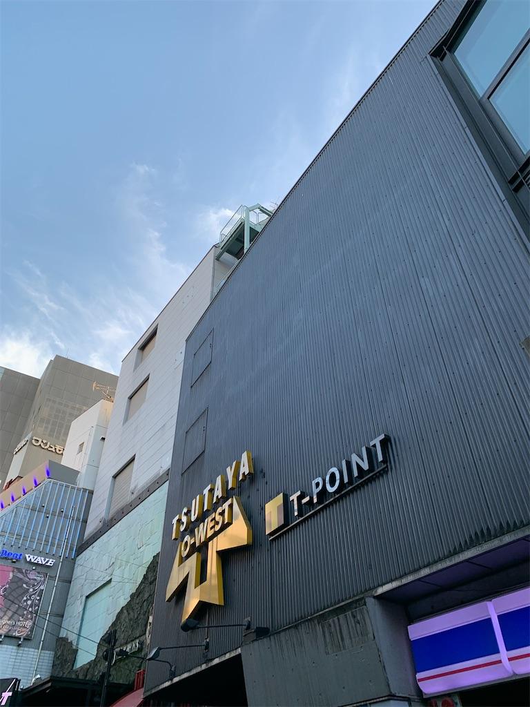 f:id:ozuxeon:20201119195216j:image