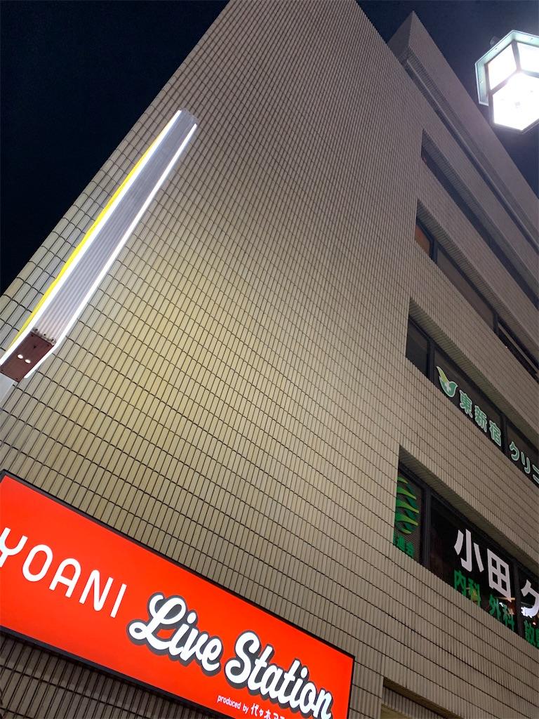 f:id:ozuxeon:20201206201524j:image