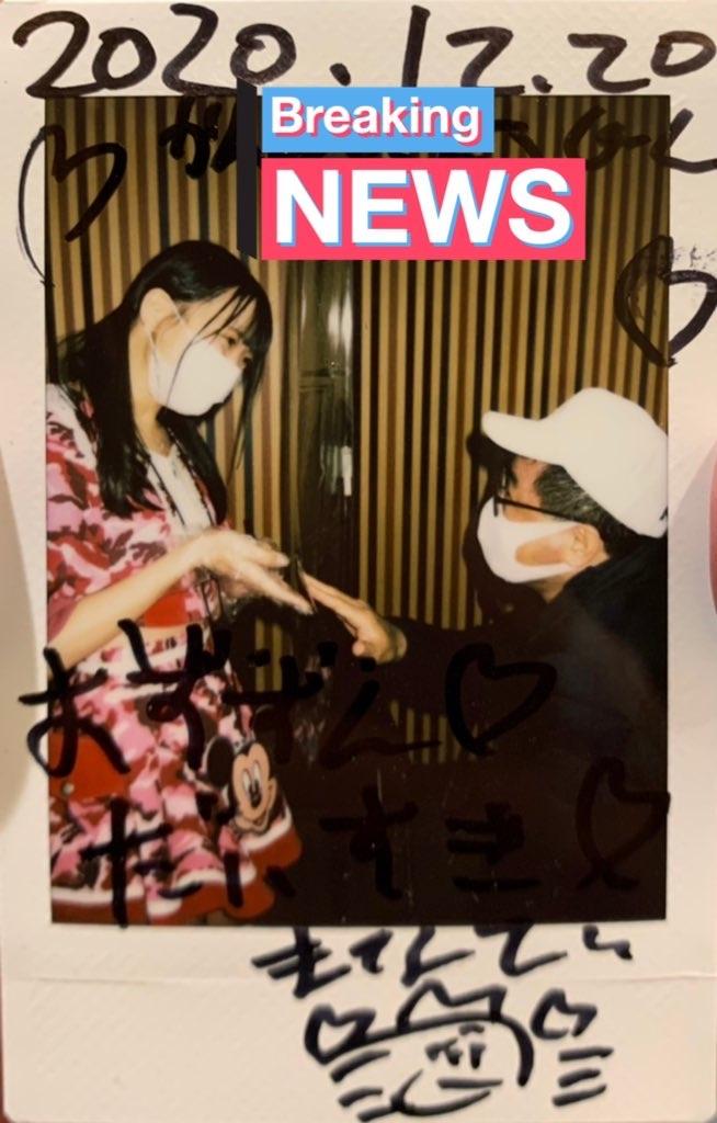 f:id:ozuxeon:20201220190531j:image