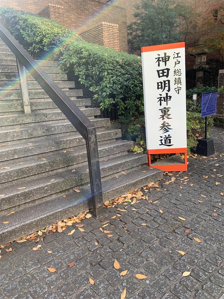 f:id:ozuxeon:20201220190613j:image