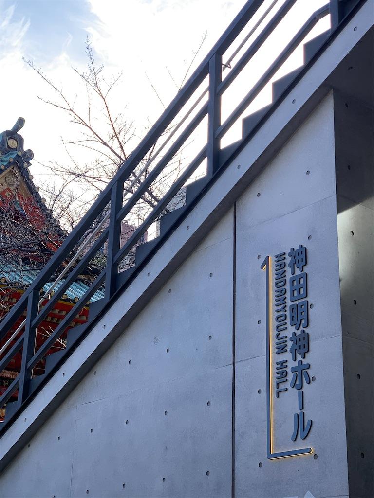 f:id:ozuxeon:20201220190617j:image