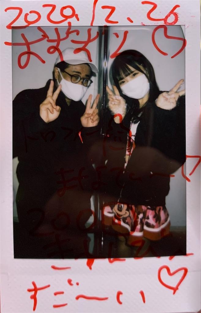 f:id:ozuxeon:20201226220709j:image