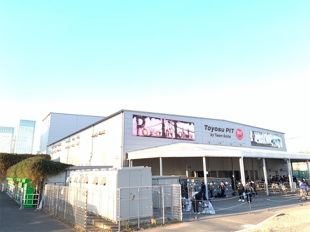 f:id:ozuxeon:20201226220712j:image