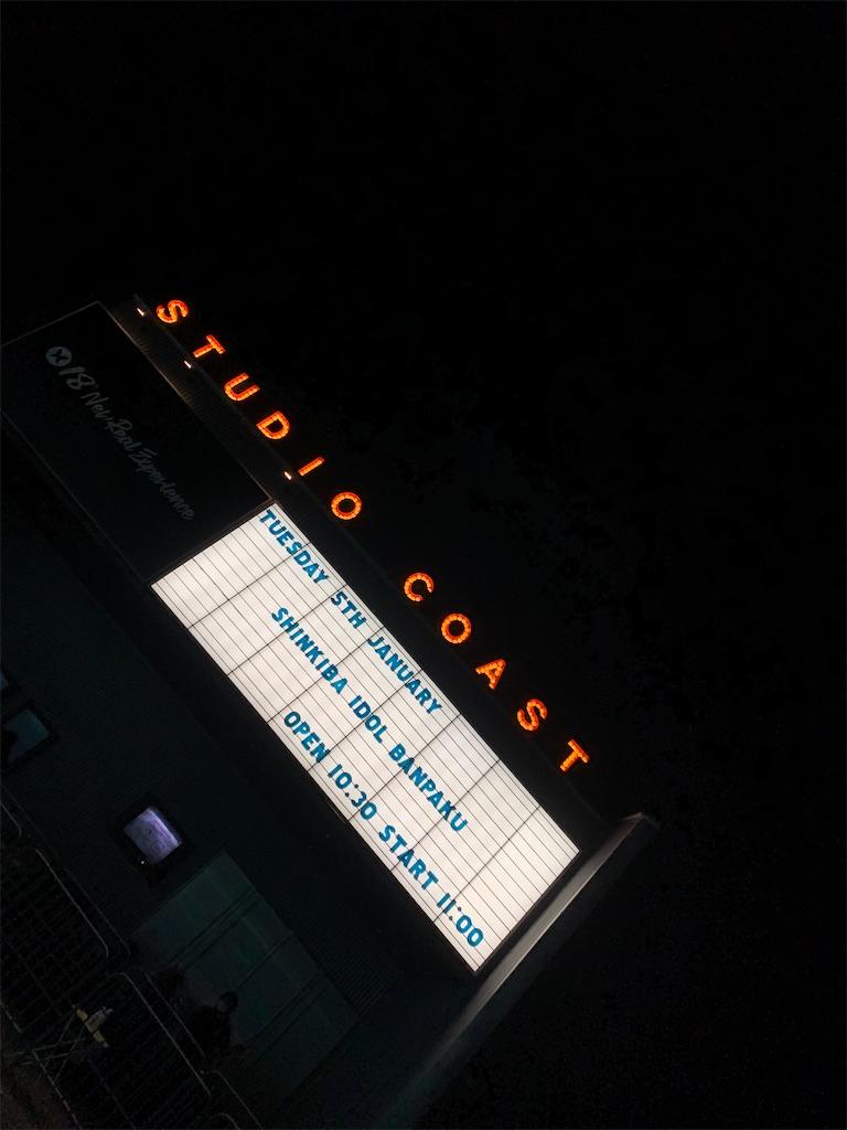f:id:ozuxeon:20210105211027j:image