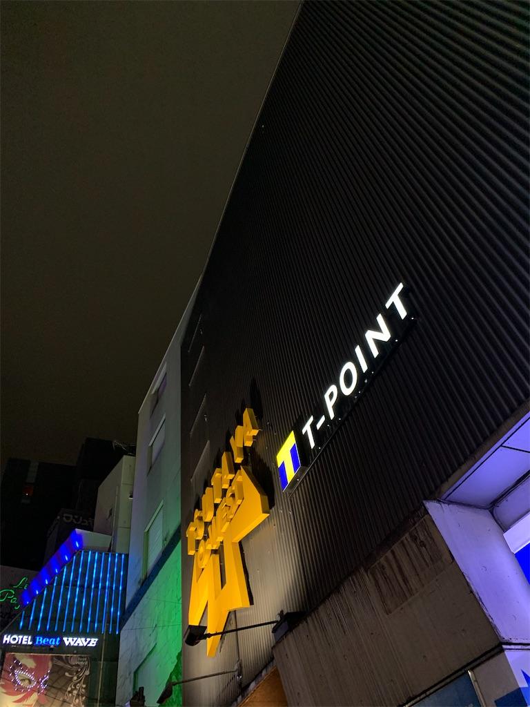 f:id:ozuxeon:20210106221228j:image