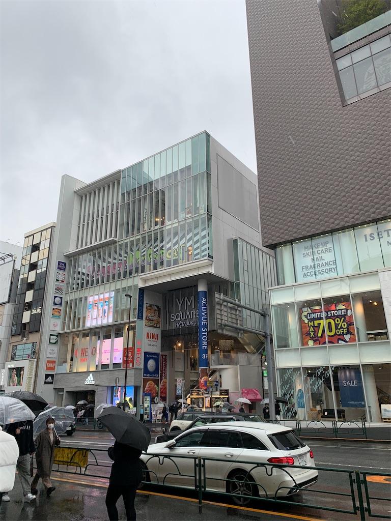 f:id:ozuxeon:20210123195340j:image