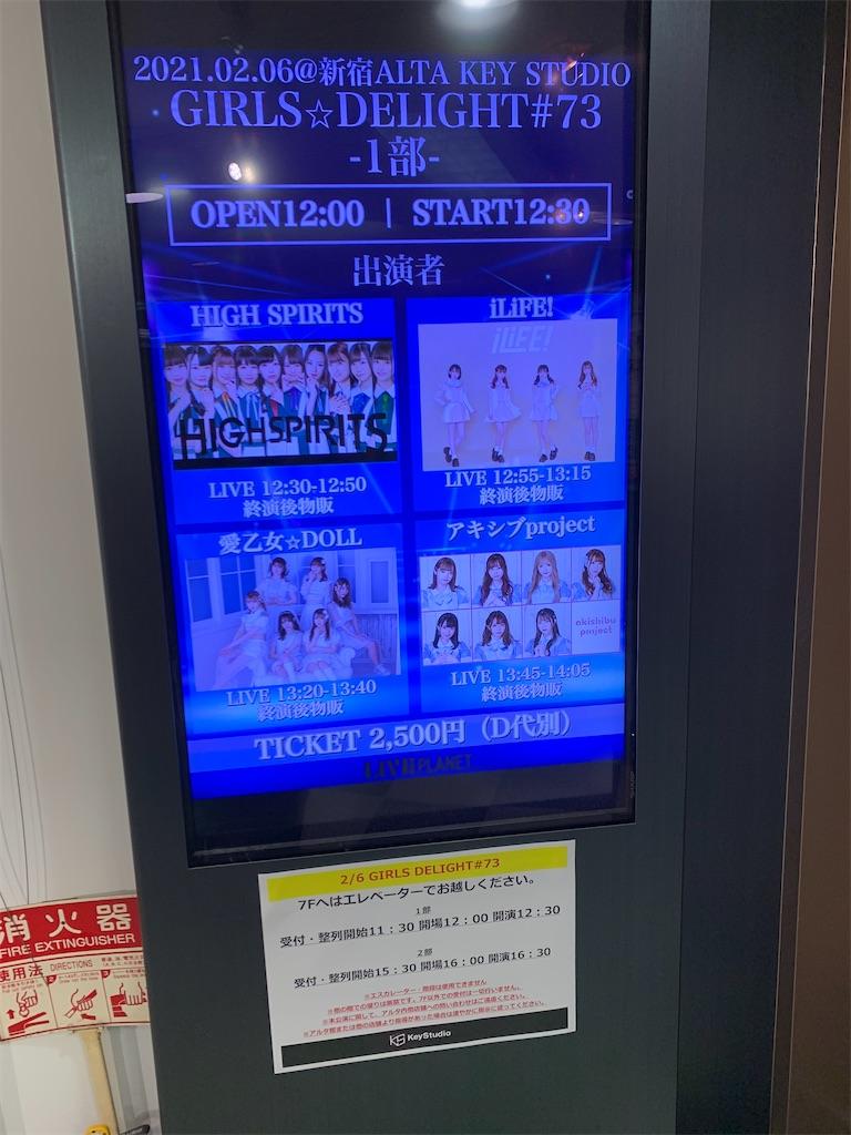 f:id:ozuxeon:20210206155058j:image