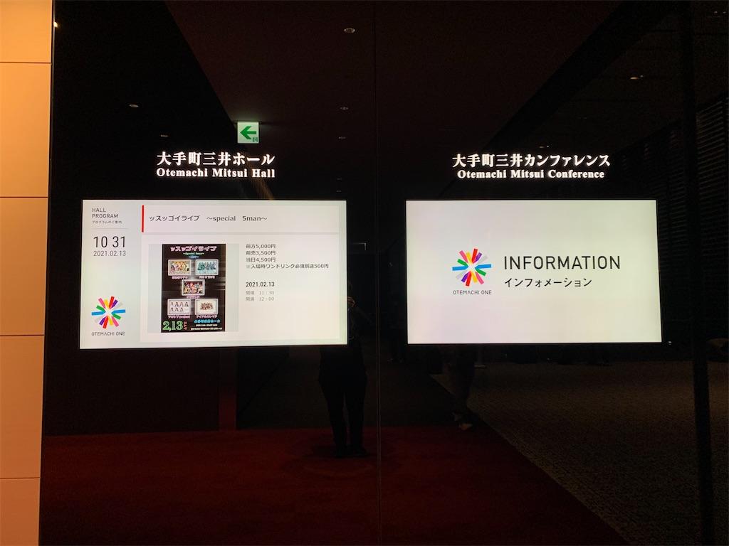 f:id:ozuxeon:20210213135836j:image