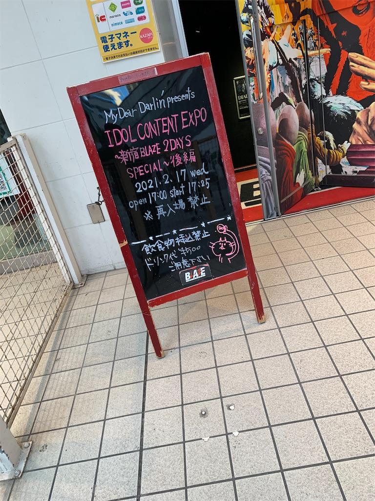 f:id:ozuxeon:20210217200131j:image