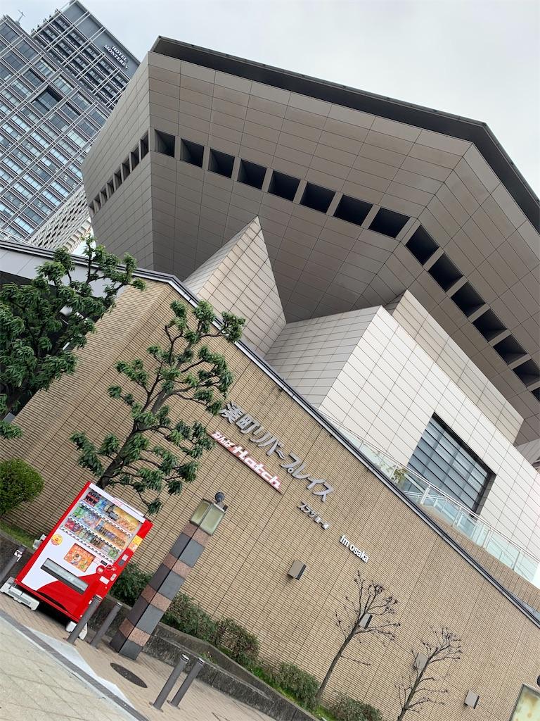 f:id:ozuxeon:20210309223334j:image