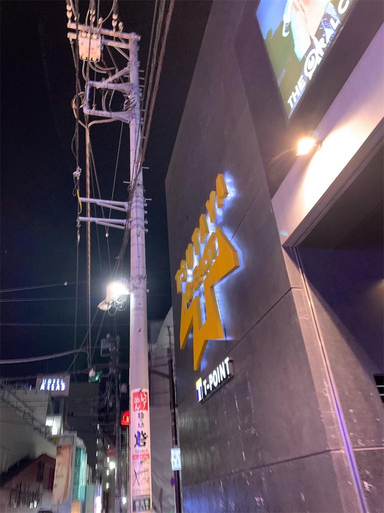 f:id:ozuxeon:20210405213904j:image
