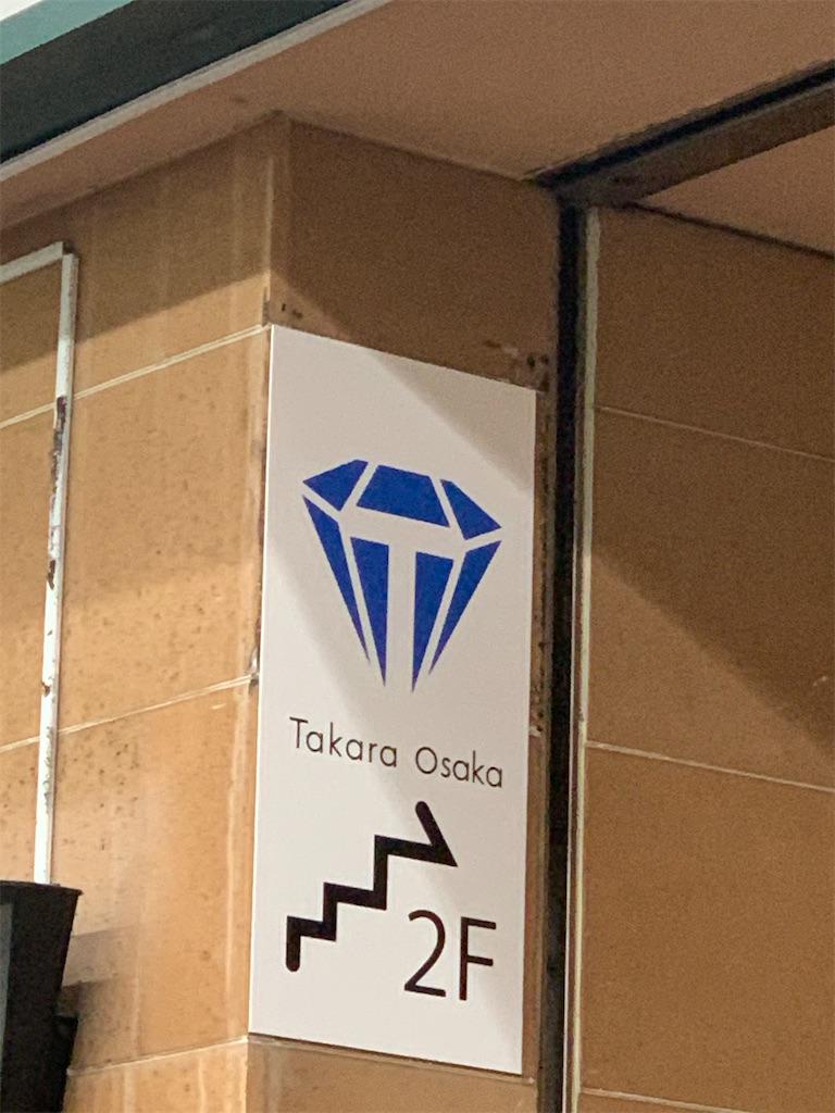 f:id:ozuxeon:20210417215455j:image