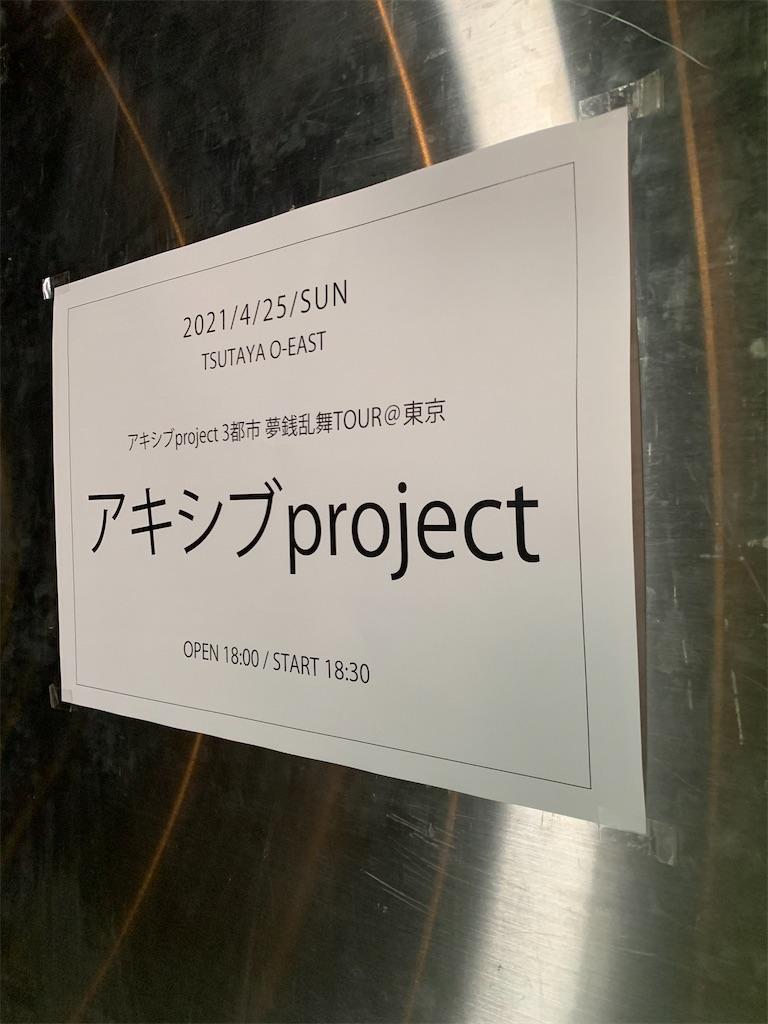 f:id:ozuxeon:20210425215920j:image