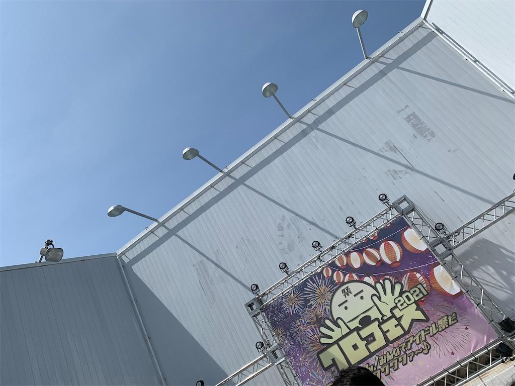 f:id:ozuxeon:20210520094102j:image