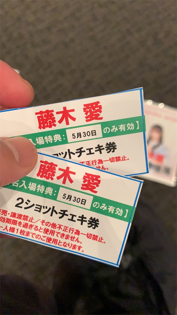 f:id:ozuxeon:20210530221705j:image