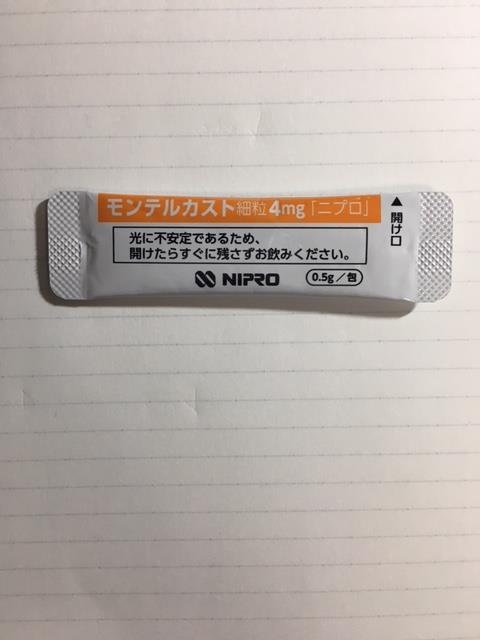 f:id:ozy89314-lab:20180415180044j:plain