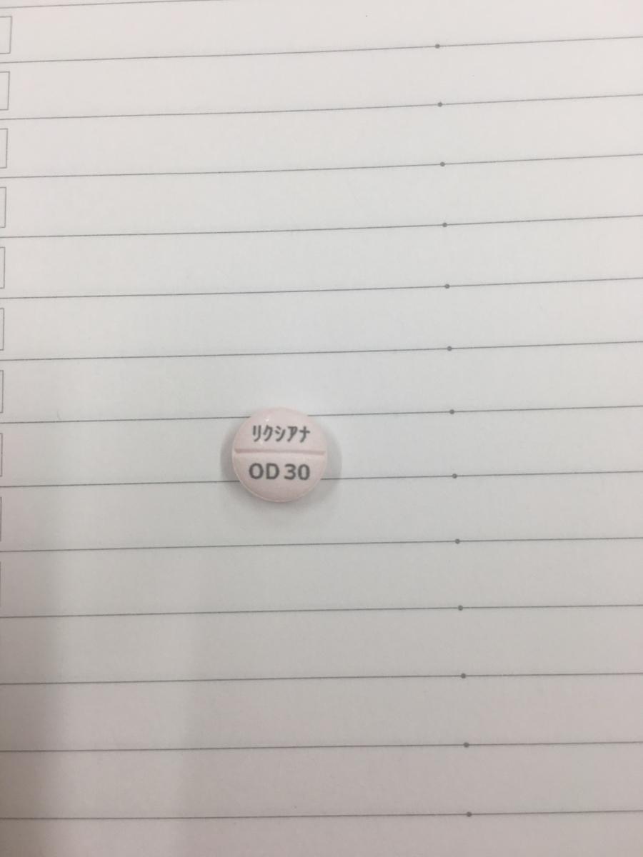 f:id:ozy89314-lab:20190810112223j:plain